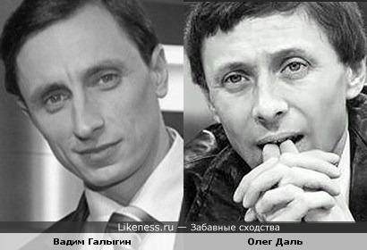 Вадим Галыгин похож на Олега Даля