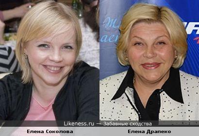 Елена Соколова и Елена Драпеко похожи