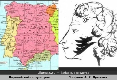 Пиренейский полуостров похож на профиль Пушкина