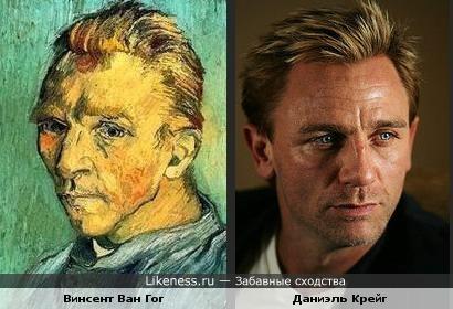 На этом автопортрете Ван Гог похож на Даниэля Крейга