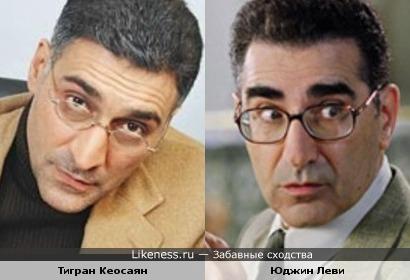 Тигран Кеосаян похож на Юджина Леви