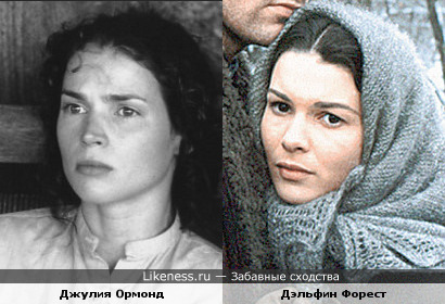 Джулия Ормонд и Дэльфин Форест похожи