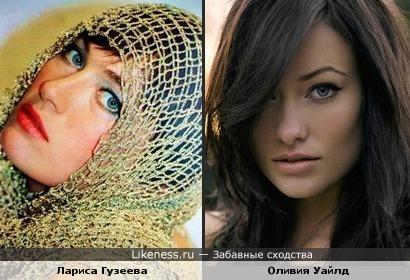 Оливия Уайлд похожа на Ларису Гузееву