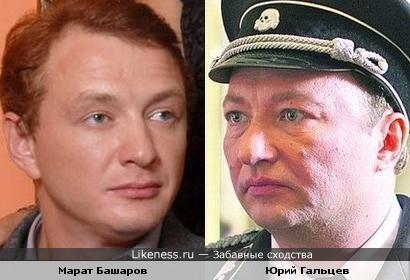 Марат Башаров в старости