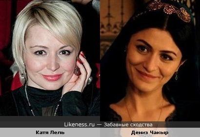 Катя Лель и Дениз Чакыр похожи