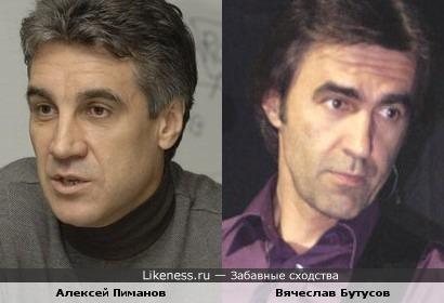 Вячеслав Бутусов и Алексей Пиманов похожи
