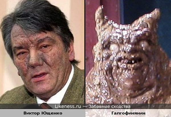 """Ющенко похож на Галгофинянина (Дерьмодемона) из фильма """"Догма"""""""