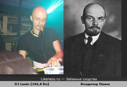 Dj Lenin похож на Ленина