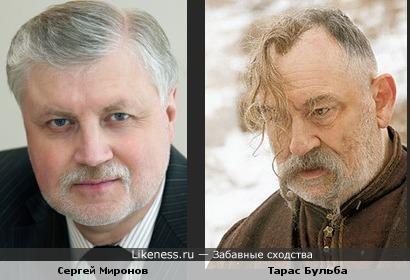 Сергей Миронов похож на Тараса Бульбу