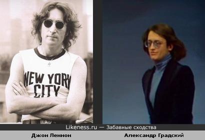 Александр Градский похож на Джона Леннона
