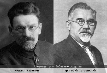 Україна та Росія поєднались назавжди!!!