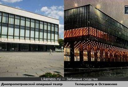 Можно подумать, что Песню года в Днепропетровске снимали!