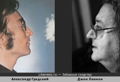 http://img.likeness.ru/uploads/users/10000/1383941953.jpg