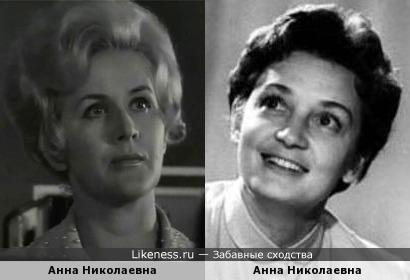 Две Анны. Кто из них Шилова, а кто Шатилова - догадайтесь сами