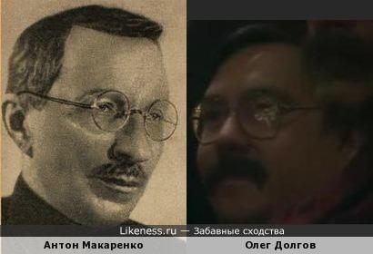 Профессорская элита