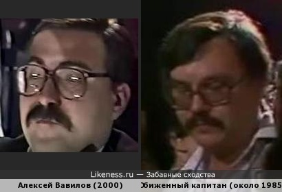 Кажется, это один и тот же персонаж