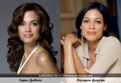Розарио Доусон и Торри ДеВито похожи?