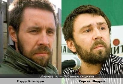 Сергей Шнуров похож на Пэдди Консидина