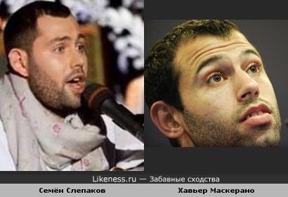 Юморист Семён Слепаков похож на аргентинского футболиста Хавьера Маскерано