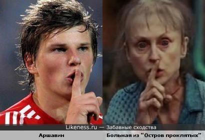 """Аршавин и Больная из """"Остров проклятых"""""""