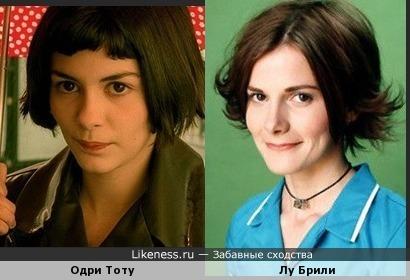 Лу Брили на этом фото похожа на Одри Тоту