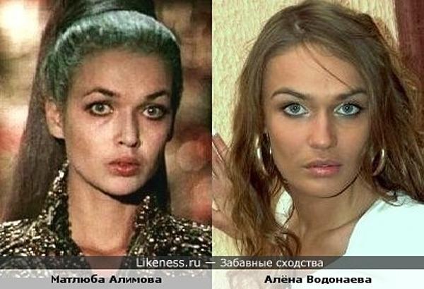 Матлюба Алимова похожа на Алёну Водонаеву