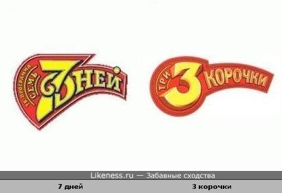 Логотип журнала «7 дней» похож на логотип снэка «3 корочки»