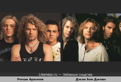 """Роман Архипов (""""Челси"""") похож на Джона Бон Джови (""""Bon Jovi"""")"""