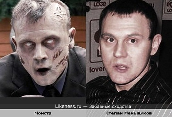 """Монстр из ужастика """"Infestation"""" похож на Степана Меньщикова"""