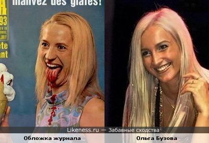 "Девушка с обложки журнала ""Hara Kiri"" похожа на Ольгу Бузову"