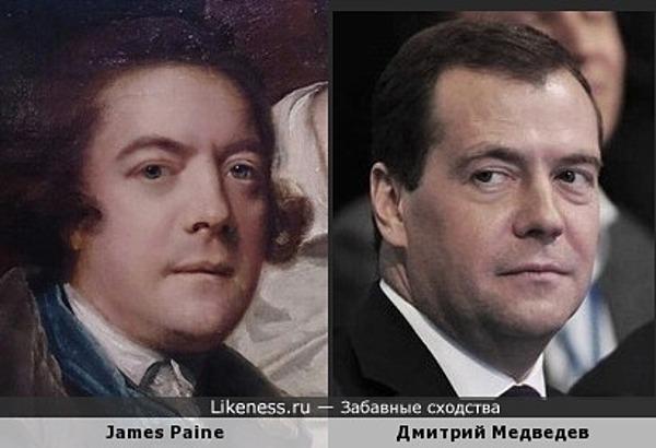 Персонаж картины художника Джошуа Рейнольдса похож на Дмитрия Медведева