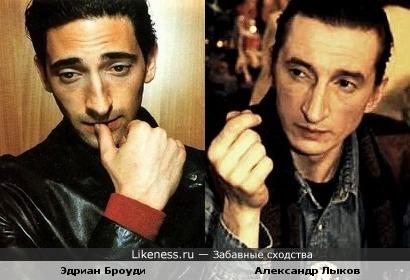 Александр Лыков похож на Эдриана Броуди