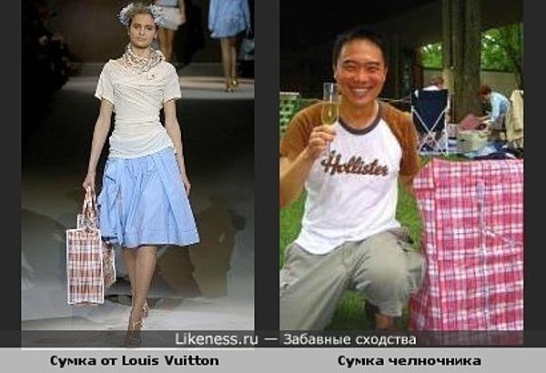 """Сумка от """"Louis Vuitton"""" похожа на китайскую челночную сумку"""