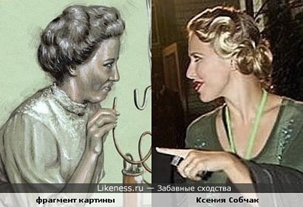 Женщина-персонаж картины бельгийского художника похожа на Ксению Собчак