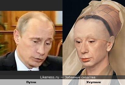 Аркадий Укупник (из галереи Екатерины Рождественской) похож на Владимира Путина