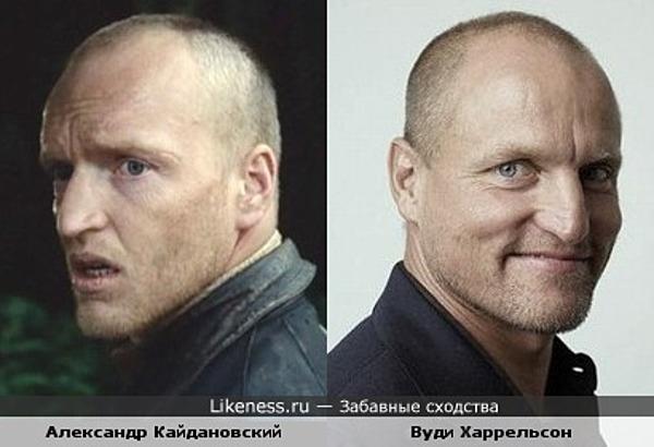 Вуди Харрельсон похож на Александра Кайдановского