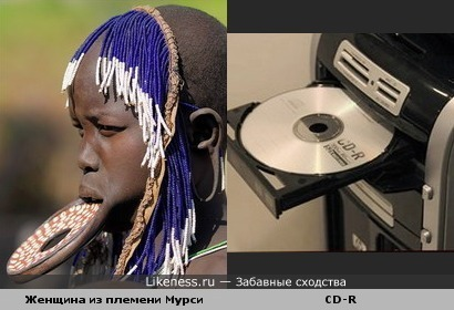 Женщина из эфиопского племени Мурси напоминает дисковод