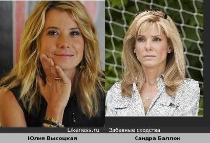 Юлия похожа на Сандру не только внешне, но и по характеру