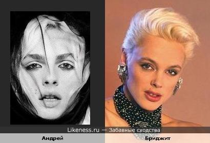 Манекенщик Andrej Pejic похож на актрису Бриджит Нильсен