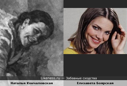 Наталья Кончаловская на портрете отца напомнила мне Лизу Боярскую