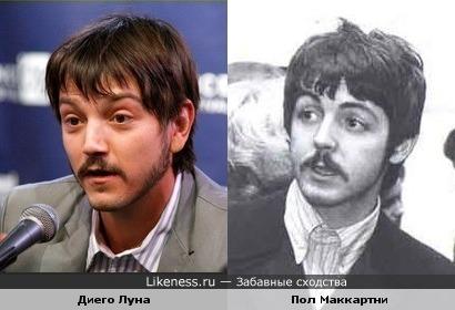 Диего Луна и Пол Маккартни