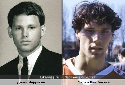 Молодой Джим Моррисон похож на Марко Ван Бастена