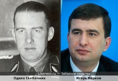 Нацист Глобочник и Депутат Марков