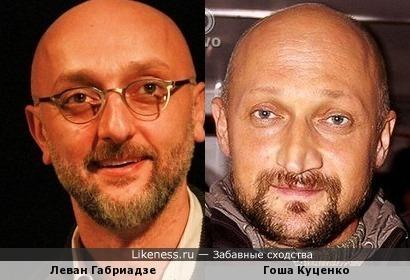 Леван Габриадзе и Гоша Куценко