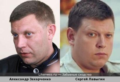 """Премьер-Министр ДНР похож на Актера из Сериала """"Кухня"""