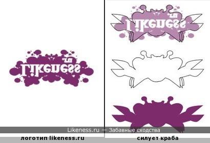 Перевернутый логотип likeness.ru похож на краба