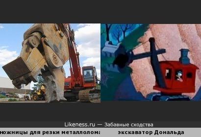 """""""Железный дракон"""