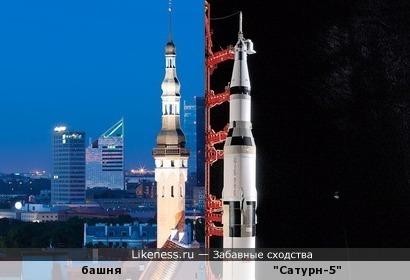 """Башня Таллинской ратуши и ракета-носитель """"Сатурн-5"""