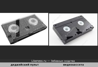 Диджейский пульт и видеокассета