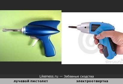 Ретро-футуристический лучевой пистолет напоминает электроотвертку